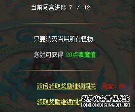 网页变态传奇黄金十二宫